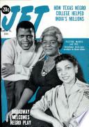 26 мар 1959