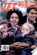 12 дек 1983