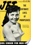 5 фев 1953