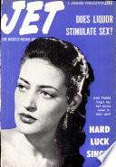 5 мар 1953