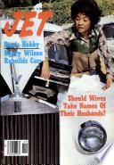 15 мар 1979