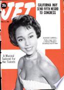 8 фев 1962