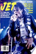 21 мар 1988