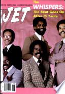 26 июн 1980