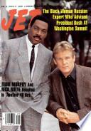 18 июн 1990