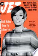 27 окт 1966