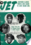 16 апр 1959