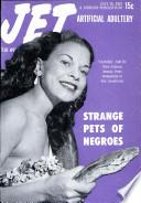16 июл 1953