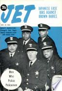 19 янв 1961