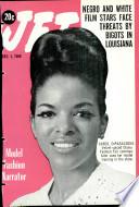1 дек 1966