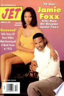 24 мар 1997