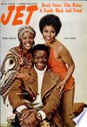 24 янв 1974