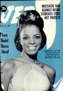 24 ноя 1966