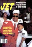25 май 1992