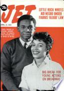 23 апр 1959