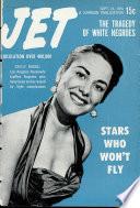 16 сен 1954