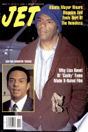 16 мар 1987