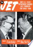 12 апр 1962