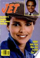 24 май 1982