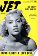 23 июл 1953