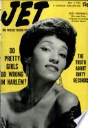 3 янв 1952