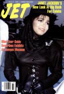 17 авг 1987