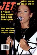 17 фев 1986