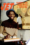 9 сен 1976
