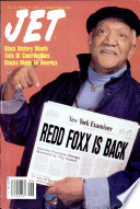 10 фев 1986