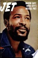 1 фев 1973