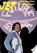 8 янв 1976