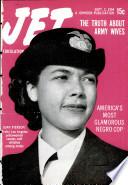 2 сен 1954