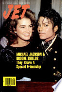 27 фев 1984