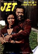 25 дек 1975