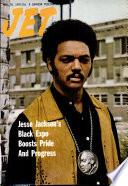 26 ноя 1970