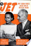 9 апр 1959