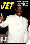 11 июн 1990