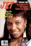 10 авг 1987