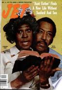 6 окт 1977