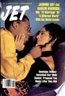 19 окт 1992