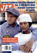 24 фев 1997