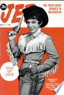 21 май 1959