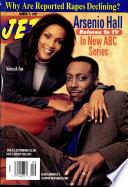 3 мар 1997