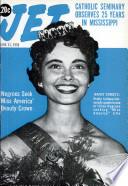 11 июн 1959