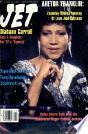 4 ноя 1985