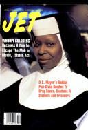1 июн 1992