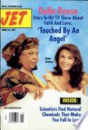 10 мар 1997