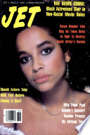 9 сен 1985