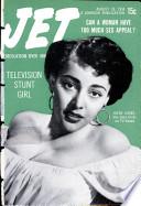 26 авг 1954