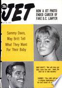 13 июл 1961